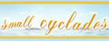 Small Cyclades Greece